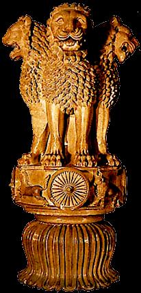 national emblem in hindi National symbols of india essay in hindi हर एक राष्ट की अपनी एक अलग पहचान होती है, जिसे सर्वसम्मति से सबके द्वारा स्वीकार किया जाता है.